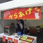 2016年第7回土佐の食1グランプリ結果速報!!