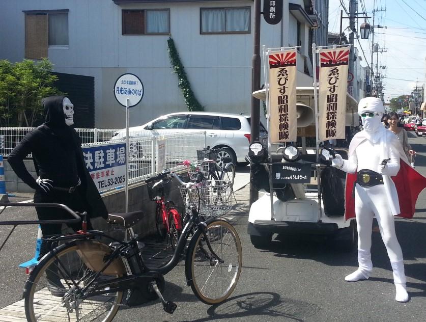 2017年9月16日(土)・17日(日)は、第20弾ゑびす昭和横丁ですよ!tags[高知県]